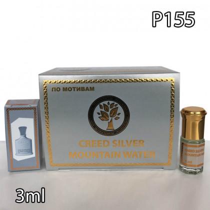 Наша продукция для разливных духов P155-3ml по мотивам Creed Silver Mountain Water. В пачке 12 штук