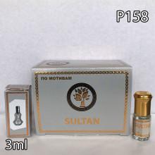 Наша продукция для разливных духов P158-3ml Sultan. В пачке 12 штук