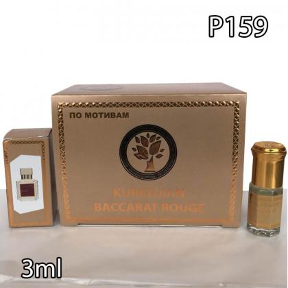 Наша продукция для разливных духов P159-3ml по мотивам Maison Francis Kurkdjian Baccarat Rouge. В пачке 12 штук