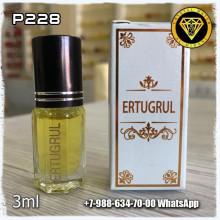 """Наша продукция для разливных духов P228 - Аромат """"Ertugrul"""" 3ml - Упаковка 12шт"""