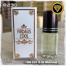 """Наша продукция для разливных духов P230- Аромат """"Firdaus Cool"""" 3ml - Упаковка 12шт"""