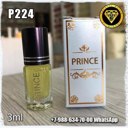 """Наша продукция для разливных духов P224 - Аромат """"Prince"""" 3ml - Упаковка 12шт"""