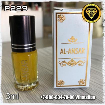 """Наша продукция для разливных духов P229 - Аромат """"Al-Ansar"""" 3ml - Упаковка 12шт"""