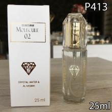 Наша продукция для разливных духов P413-25ml по мотивам Molecule 02