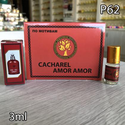 Наша продукция для разливных духов P62-3ml по мотивам CacharelAmor Amor