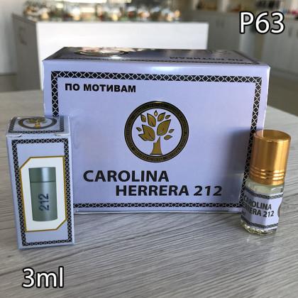 Наша продукция для разливных духов P63-3ml по мотивам Carolina Herrera 212