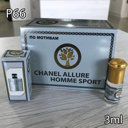 Наша продукция для разливных духов P66-3ml по мотивам Chanel Allure Homme Sport