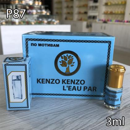 Наша продукция для разливных духов P87-3ml по мотивам Kenzo L'Eau Par