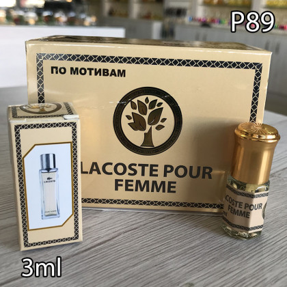 Наша продукция для разливных духов P89-3ml по мотивам Lacoste Pour Femme