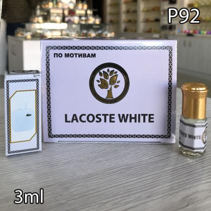 Наша продукция для разливных духов P92-3ml по мотивам Lacoste White