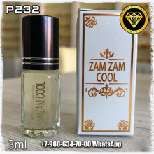 "Наша продукция для разливных духов P232 - Аромат ""Zam Zam Cool"" 3ml - Упаковка 12шт"